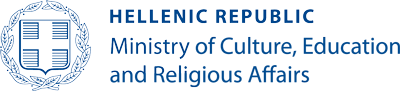 Hellenic Republic - Ministry of Culture, Education and Religious Affaires